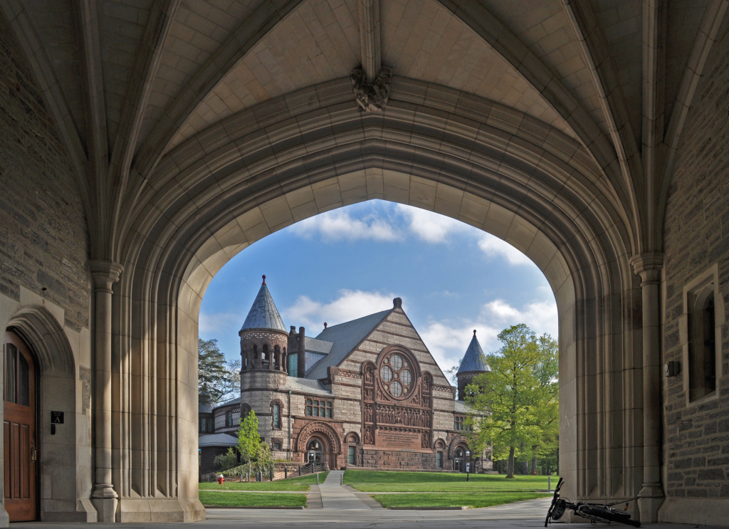 Princeton University was the number 1 national school according to U.S. News and World Report's 2017 rankings.
