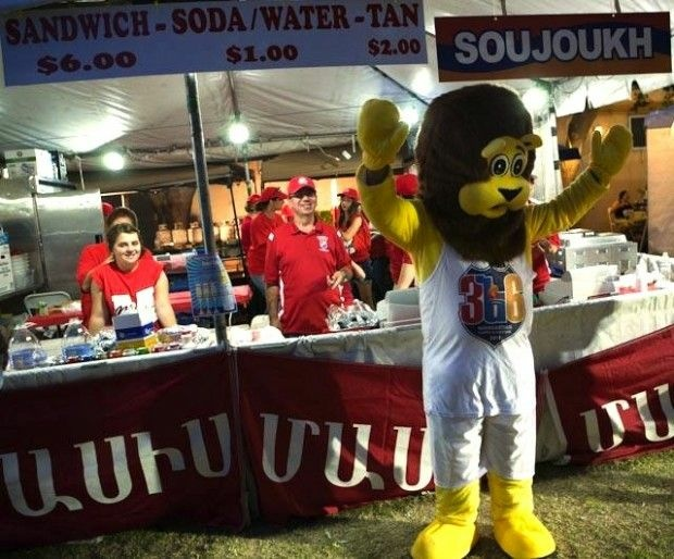 Help, too much soujoukh! The Navasartian Games mascot, July 2011