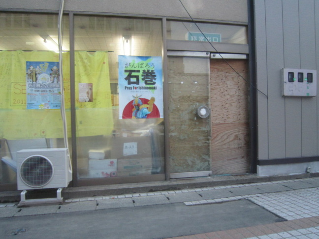 A famous anime character urges locals to be strong on a local 'shotengai,' or Japanese shopping street.