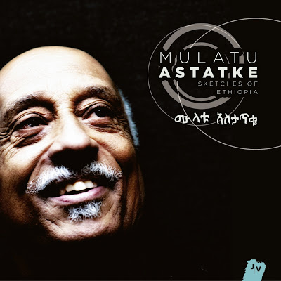 Cover of Mulatu Astatke's album