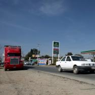 MEXICO-NUCLEAR-CRIME