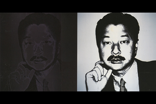 Michael Chow. ©Andy Warhol.