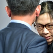 Former Korean Air executive Cho Hyun-Ah, after being released by a Seoul appeals court.