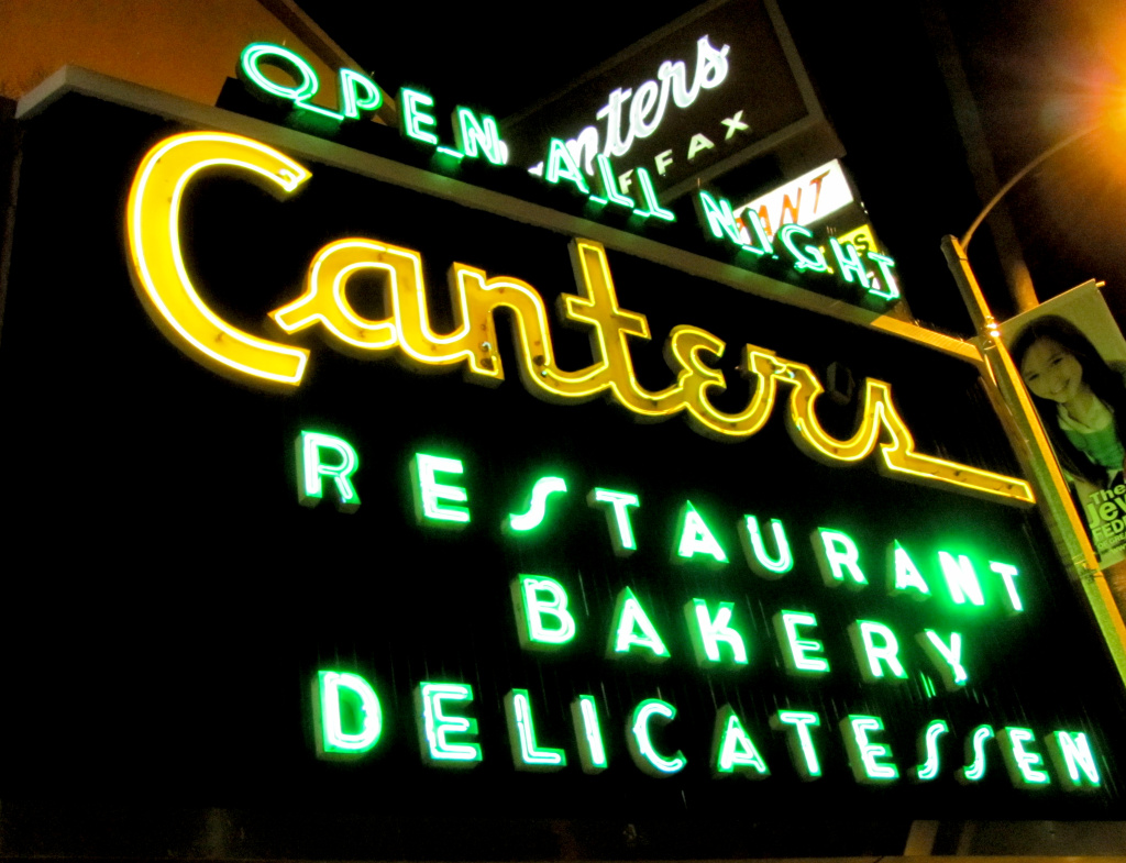 File photo of Canter's Deli in L.A.'s Miracle Mile District at night.