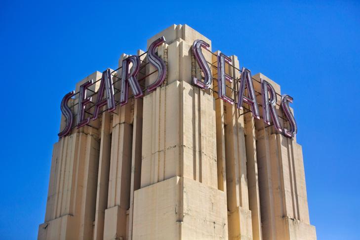 Sears Roebuck Boyle Heights - 2