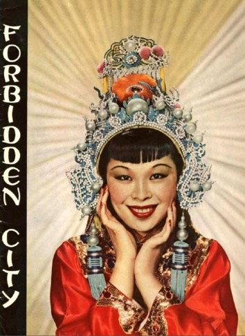 An image from a flyer for Forbidden City, which gives Arthur Dong's new book on the Chinese-American nightclubs of the Bay Area its title.