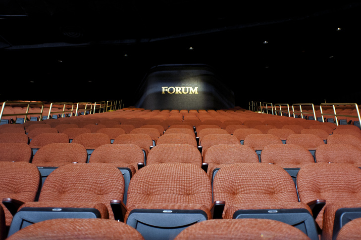 The Forum First Look - 5