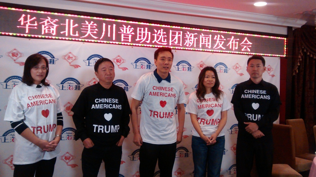 Image result for chinese americans for trump