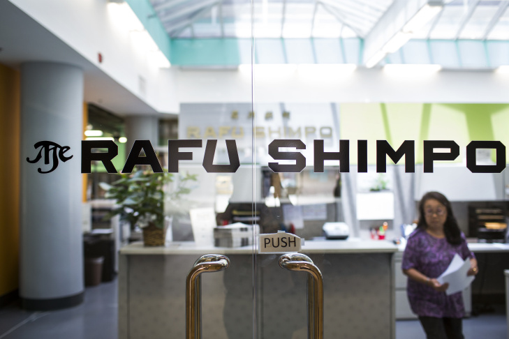 Japanese-English language newspaper Rafu Shimpo first started publishing in 1903. The paper's offices are still in Little Tokyo.