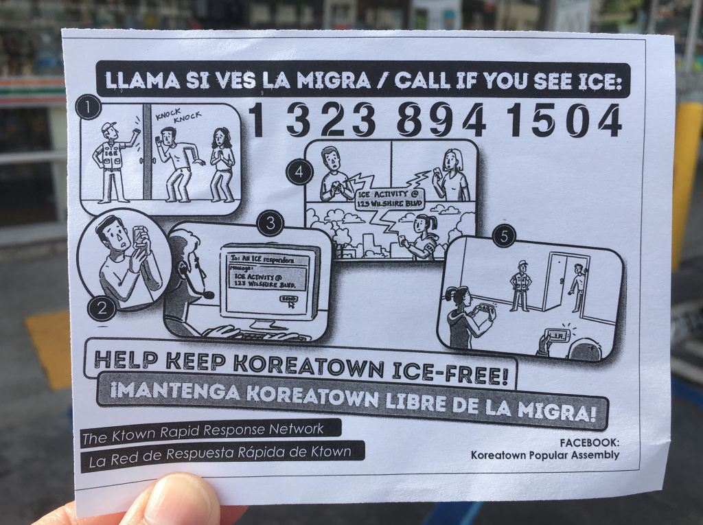 A flyer that immigrant advocates handed out at a 7-Eleven in Koreatown on Tuesday, following immigration enforcement sweeps at almost 100 stores nationwide last week.