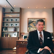 BIO-REAGAN-HIS OFFICE