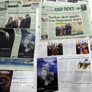 SAUDI-IRAN-NUCLEAR-MEDIA