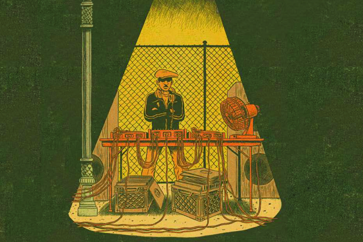 Cover of Ed Piskor's