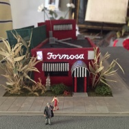 Miniature Formosa building
