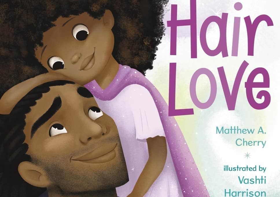 The cover of Matthew Cherry's children's book,