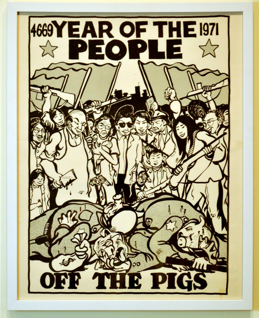 Year of the People. Poster by Leland Wong, 1971; courtesy of Jeff Chop.