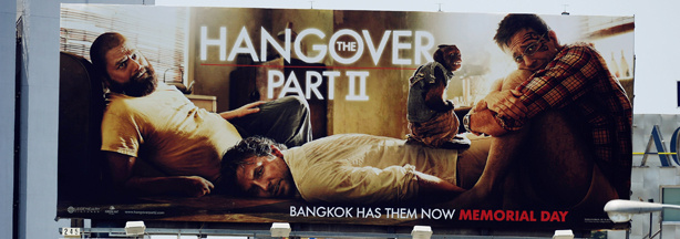 A billboard advertising the film 'Hangover: Part II' is seen on the Sunset Strip on May 24, 2011 in West Hollywood, California.