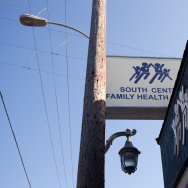 South Central Family Health Center, clinic