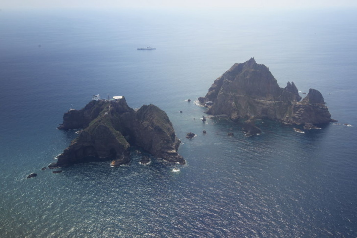 An aerial view of the remote islands dis