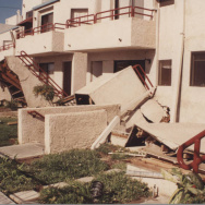 Cal State Northridge earthquake