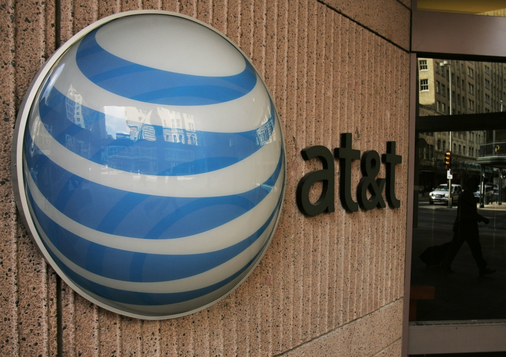 File: The AT&T Communications Inc. corporate headquarters building is seen March 6, 2006 in San Antonio, Texas.