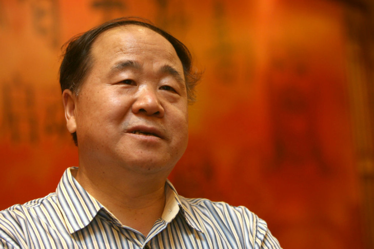 This picture taken on July 19, 2010 shows Chinese writer Mo Yan, the 2012 Nobel Literature Prize winner, attending a premier of a TV series in Ningbo, east China's Zhejiang province. Chinese author Mo Yan on October 11 won the Nobel Literature Prize for writing that mixes folk tales, history and the contemporary, the Swedish Academy announced.