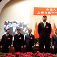 China's former NBA superstar Yao Ming (C