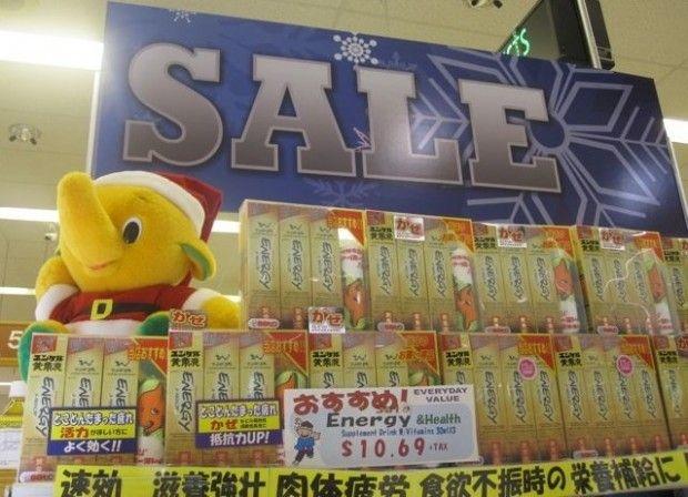 Elephant Santa and energy supplements, December 28, 2010