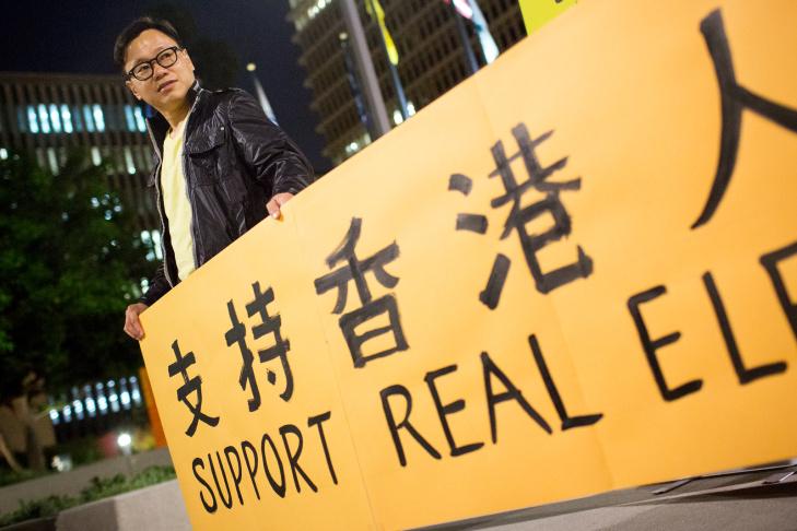 Hong Kong Vigil - 2