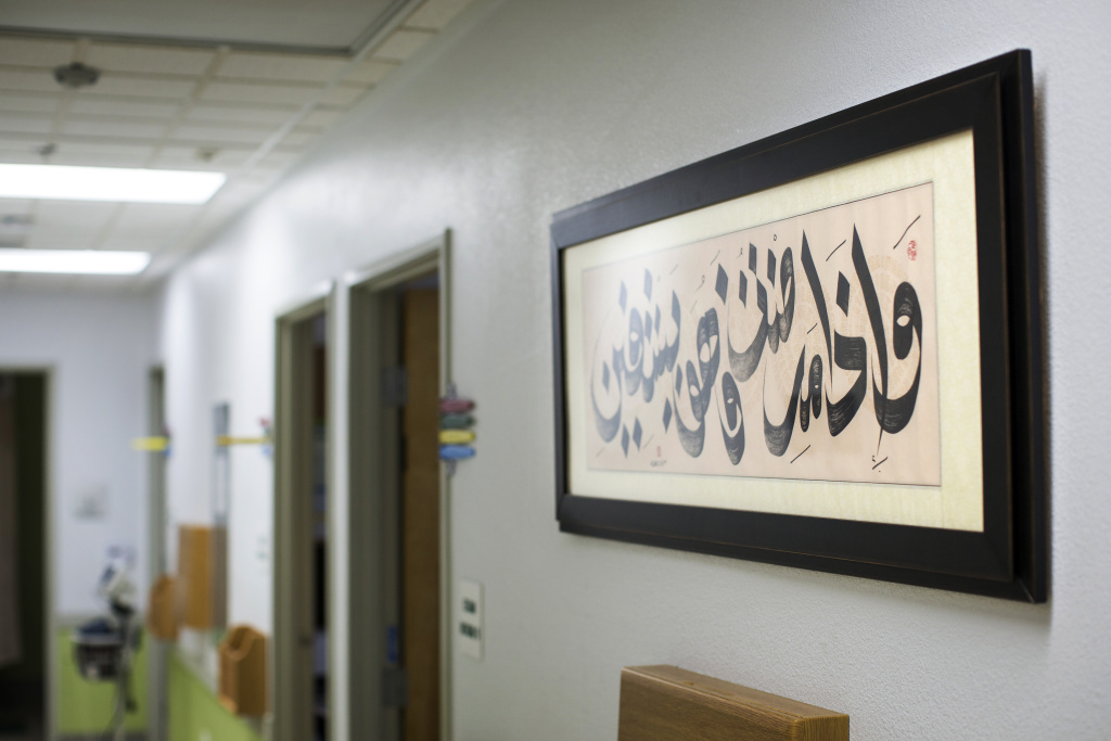 A group of Muslim doctors founded the UMMA Community Clinic 20 years ago, motivated by a desire to help the community after the Rodney King riots. Four of its nine doctors are Muslim.