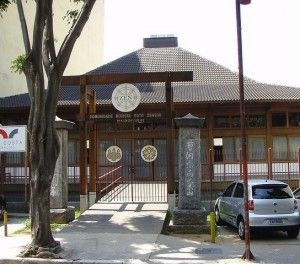A Japanese Buddhist temple in São Paolo, Brazil, December 2008