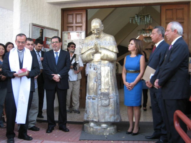 The blessing of Archbishop Oscar Romero outside Hospital Divina Providencia Chapel November 12, 2013. This is the location where Romero was assassinated in 1980 during El Salvador's civil war.