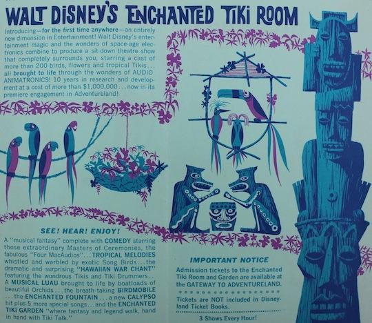 The exterior of Walt Disney's Enchanted Tiki Room at Disneyland Park.