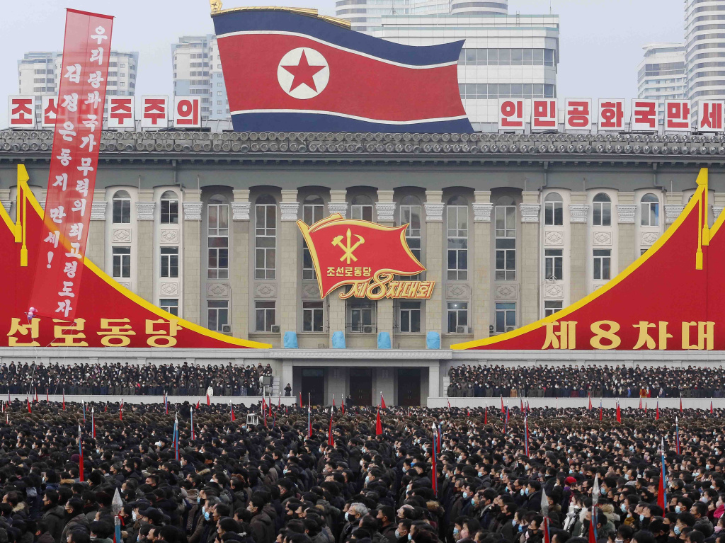 A mass rally is held in Pyongyang in January to celebrate Kim Jong Un's election as general secretary of the Workers' Party of Korea. On Thursday, Kim referred to