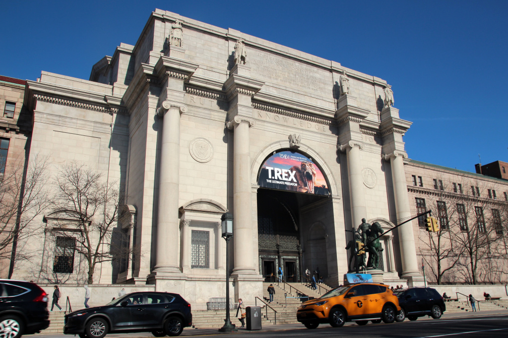 The American Museum of Natural History in New York said Monday it is not the