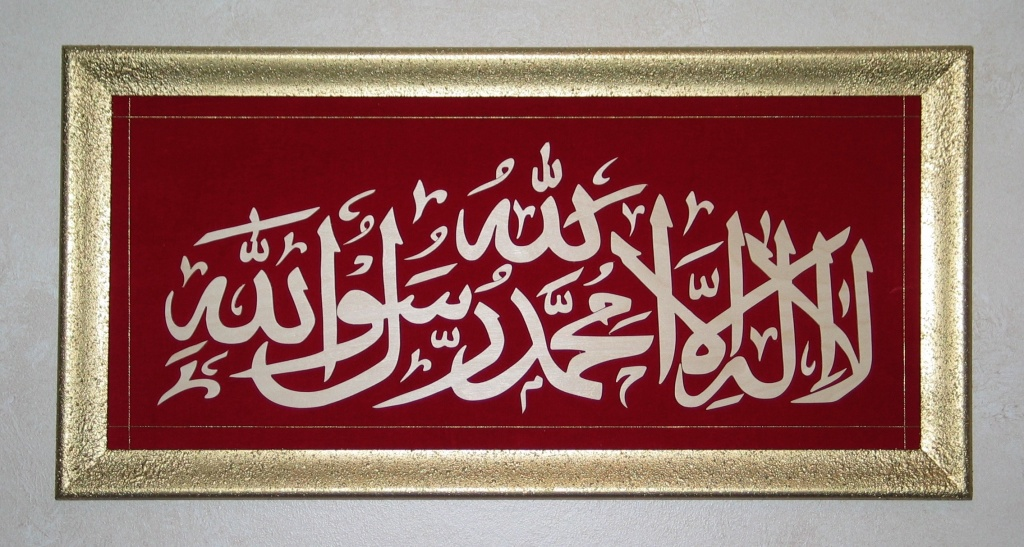 The Shahada, a profession of faith recited in Muslims' daily prayers. It is omnipresent in religious imagery, often appearing on the walls of mosques and in religious art, but also on the flags of groups such as the Islamic State.