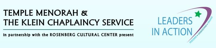 Temple Menorah: Leaders in Action