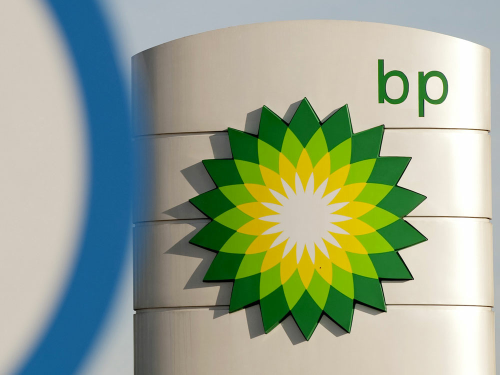 BP has sold one of its refineries in Carson to Texas-based Tesoro Corporation.