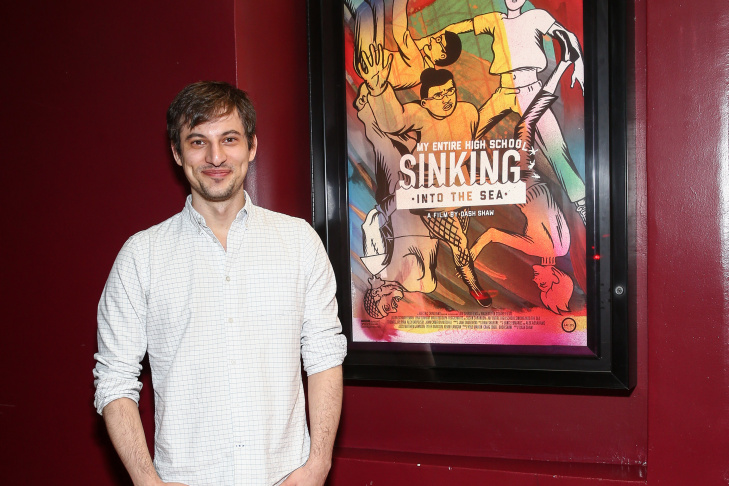Director Dash Shaw attends a screening of