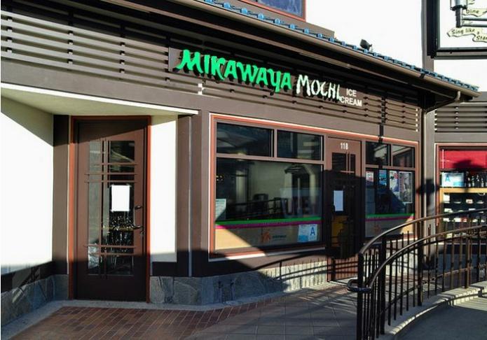 Mochi at Mikawaya