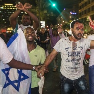 ISRAEL-ETHIOPIA-DEMONSTRATION