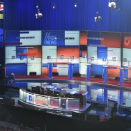 The stage for the Republican presidential primary debate is seen at the Quicken Loans Arena on August 6, 2015 in Cleveland, Ohio.