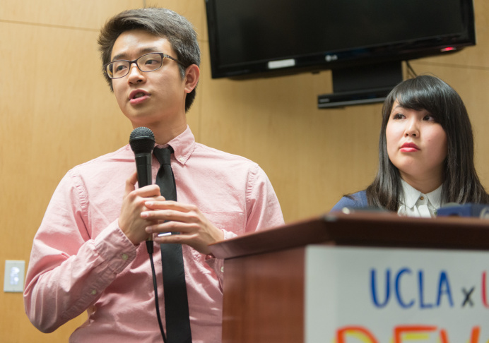 UCLA/ USC Asian Pacific Coalition town hall