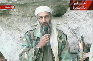 FILE - Saudi-born alleged terror mastermind Osama bin Laden is seen in this video footage recorded at an undisclosed location in Afghanistan aired by the Qatar-based satelite TV station al-Jazeera October 7, 2001.