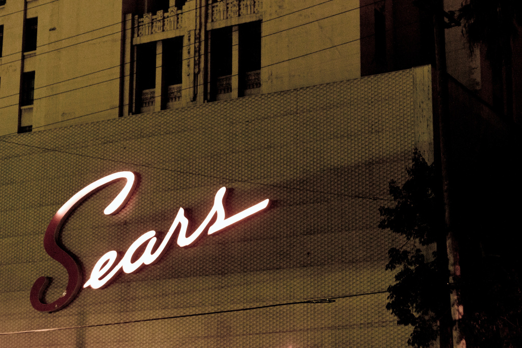 A Sears store in Boyle Heights, Los Angeles, Calif.