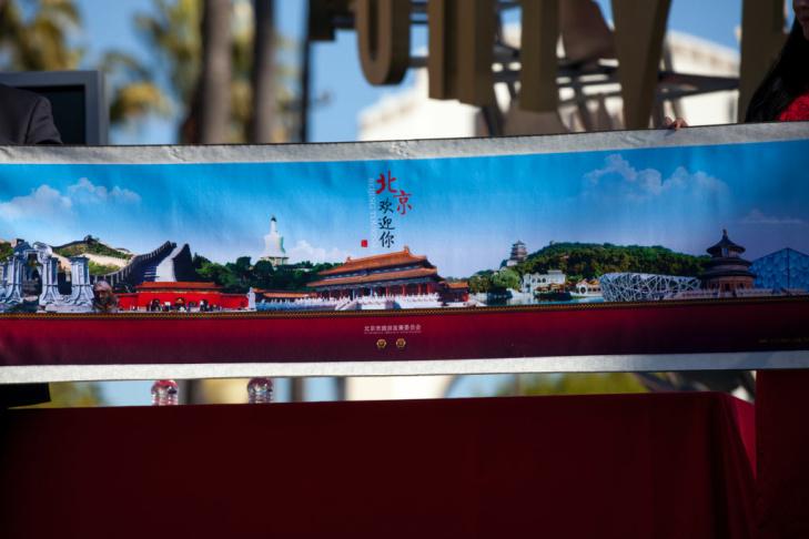 Beijing Culture Fair Universal Studios - 06