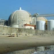 View of the San Onofre Nuclear Power Plant