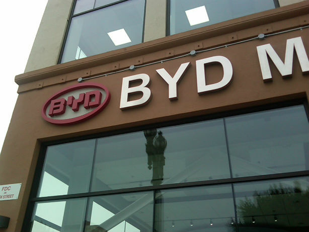 "The downtown Los Angeles headquarters of BYD — it stands for ""Build Your Dreams"""