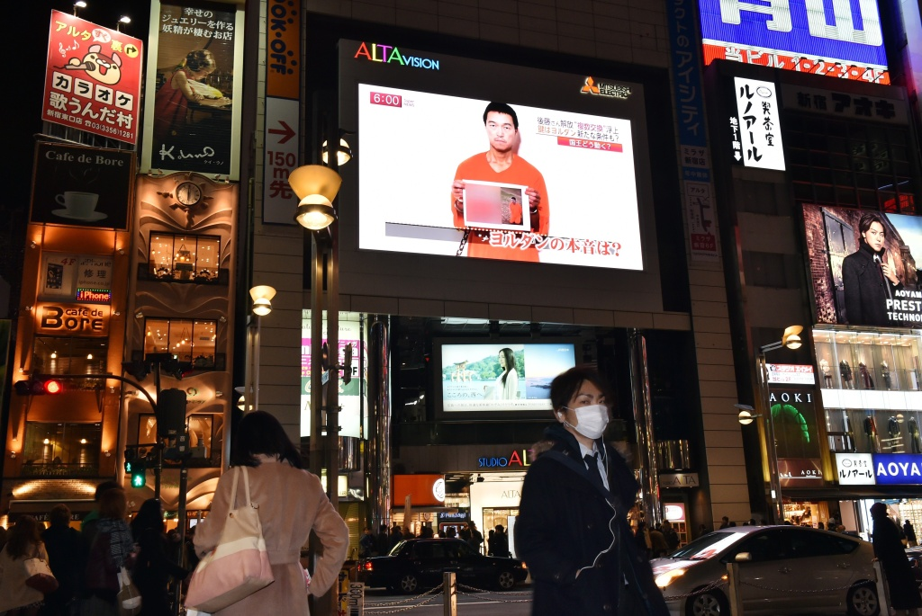 People look at a large TV screen in Tokyo on January 27, 2015 showing news reports about Japanese men Kenji Goto who has been kidnapped by the Islamic State group. Islamist militants' demand for the release of a jihadi on Jordan's death row in exchange for a Japanese hostage is an attempt to chip away at the US-led coalition against extremism in the Middle East. The Islamic State group, which controls swathes of Iraq and Syria, is hoping to sow dissent among Jordan, Japan and the United States by offering to spare the life of journalist Kenji Goto.