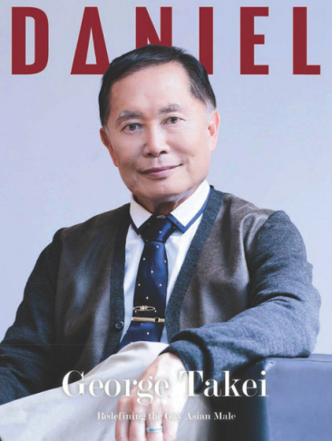 Actor George Takei is the featured cover profile of the first issue of